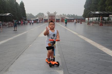Beijing, China 2014